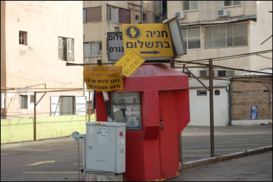 תל-אביב צילום: אבי גולדברג