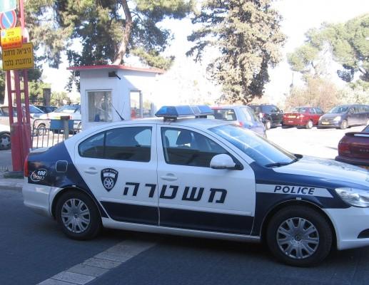 מדינת משטרה