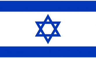רילוקיישן מצרפת לישראל
