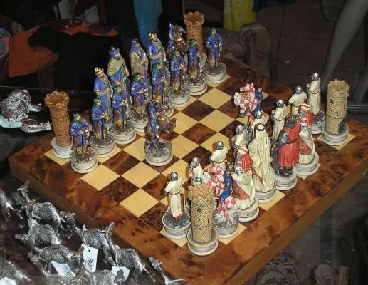 שח-מט