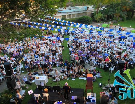 כיוונה של היהדות הרפורמית בישראל
