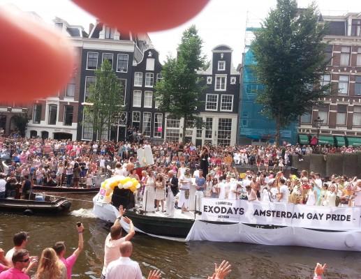 גאווה ישראלית בהולנד