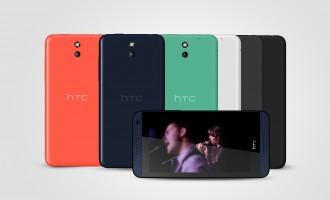 שני דגמים חדשים של HTC משווקים בארץ