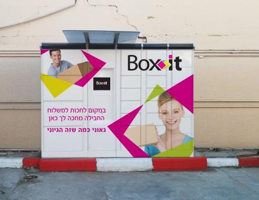 חברת Boxit חתמה על הסכם שיתוף פעולה עם Konimbo