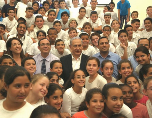 ראש הממשלה ושר החינוך, פתחו את שנת הלימודים בשדרות