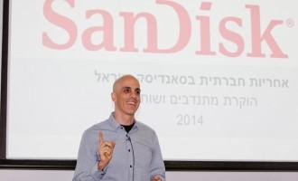 סיכום שנה של מוביליות חברתית בסאנדיסק