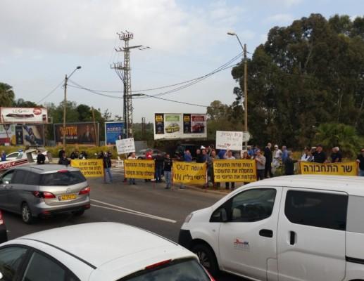 הפגנה נגד סגירת שדה התעופה בהרצליה