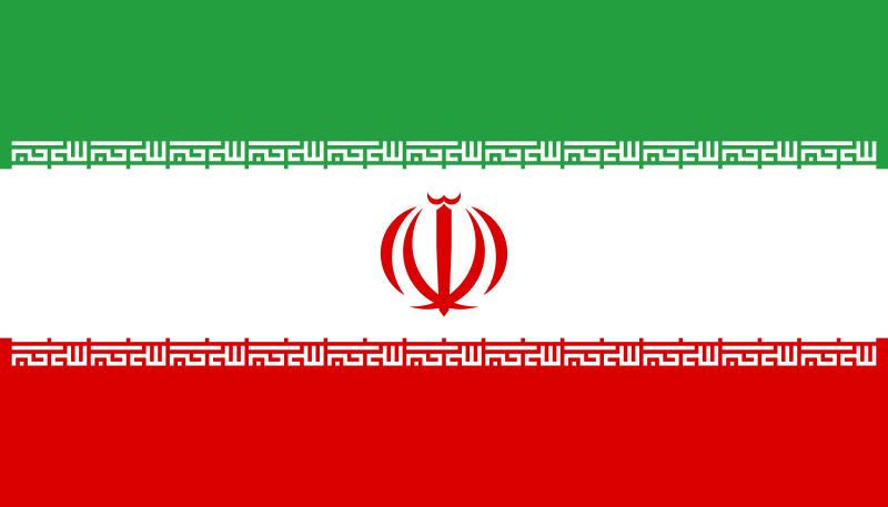 הדגל האיראני