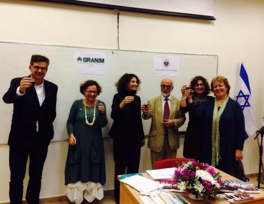 שיתוף פעולה בין אוניברסיטת גרנדה ומכללת אורנים