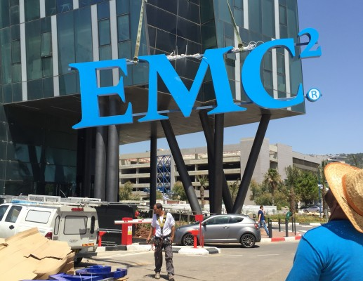 EMC מרחיבה פעילותה בישראל
