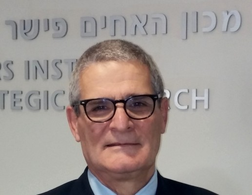 """תא""""ל (מיל') אברהם עשהאל מונה לראש מכון פישר"""