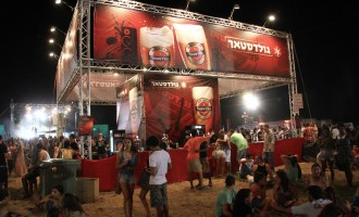 פסטיבל עיר הבירה של גולדסטאר ועיריית חיפה
