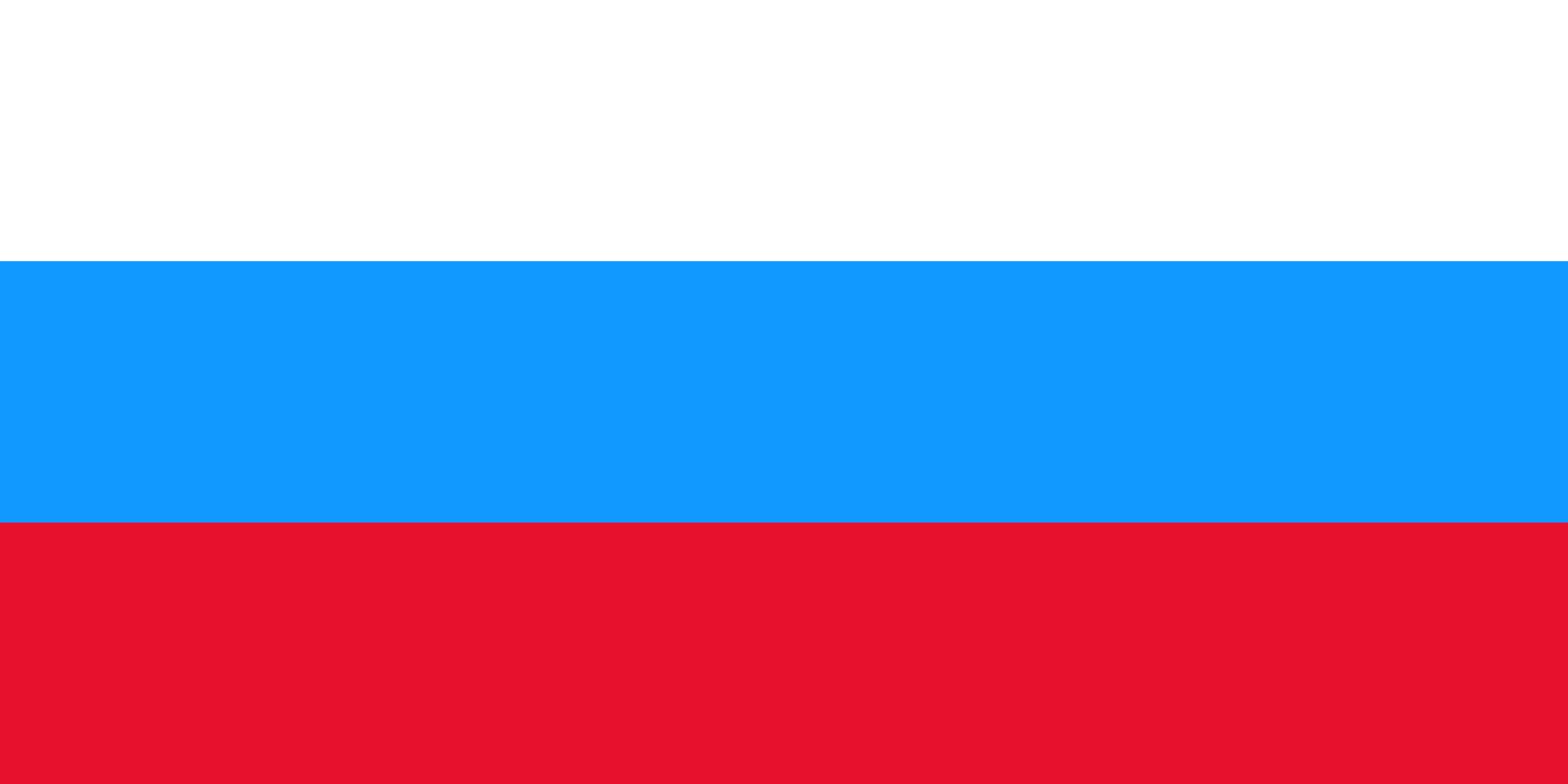 הדגל הרוסי