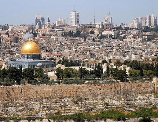 ירושלים בגבולות התבונה
