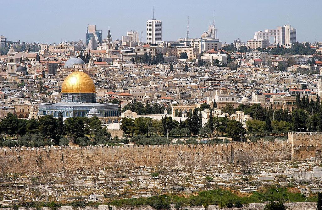 תמונת ירושלים