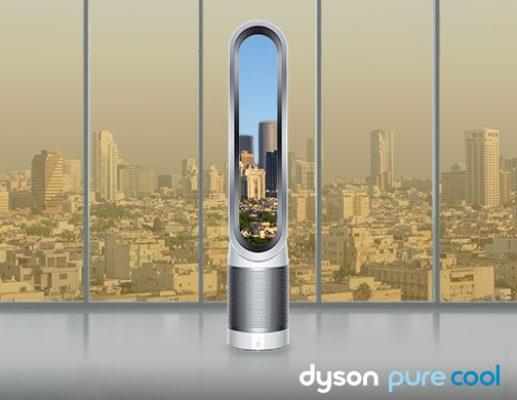 Dyson נרתמת למאבק בזיהום