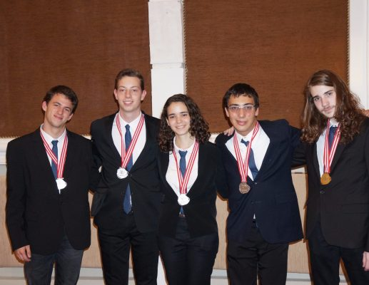 הישג לנבחרות הישראליות באולימפיאדות המדעים