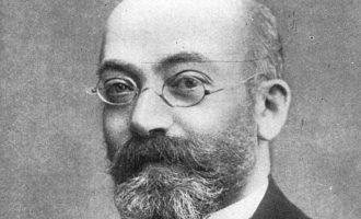 דוקטורו אספרנטו