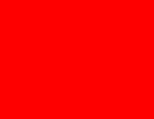 החוליגנים האדומים