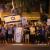 צילום מהפגנה