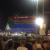 ההפגנה בכיכר