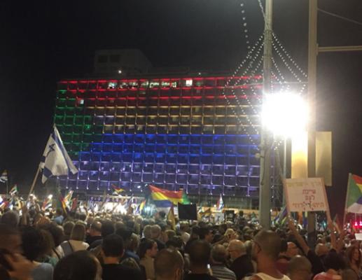 הסכנות הטמונות בכיכר רבין