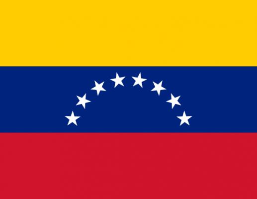 """""""ונצואלה אין דומה לה"""""""