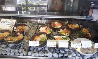 מסעדה יפנית ללא סושי
