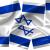 דגל ישראל חתוך