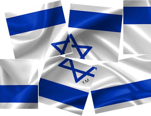 העמים היהודיים