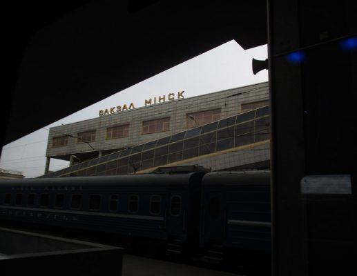 לחצות את מסך הברזל – 24 שעות ברכבת מוורשה למוסקבה