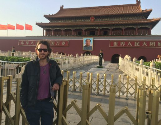 החומה הסינית והשמים הנעלמים