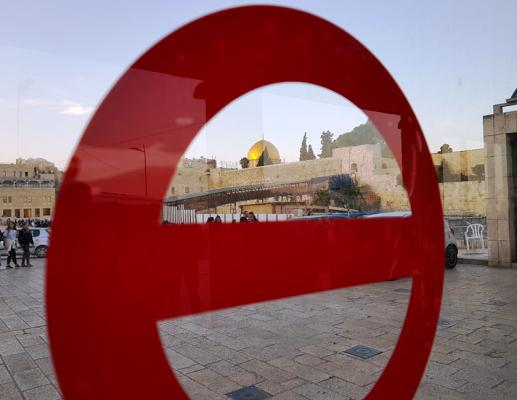 ערבים עליך ישראל